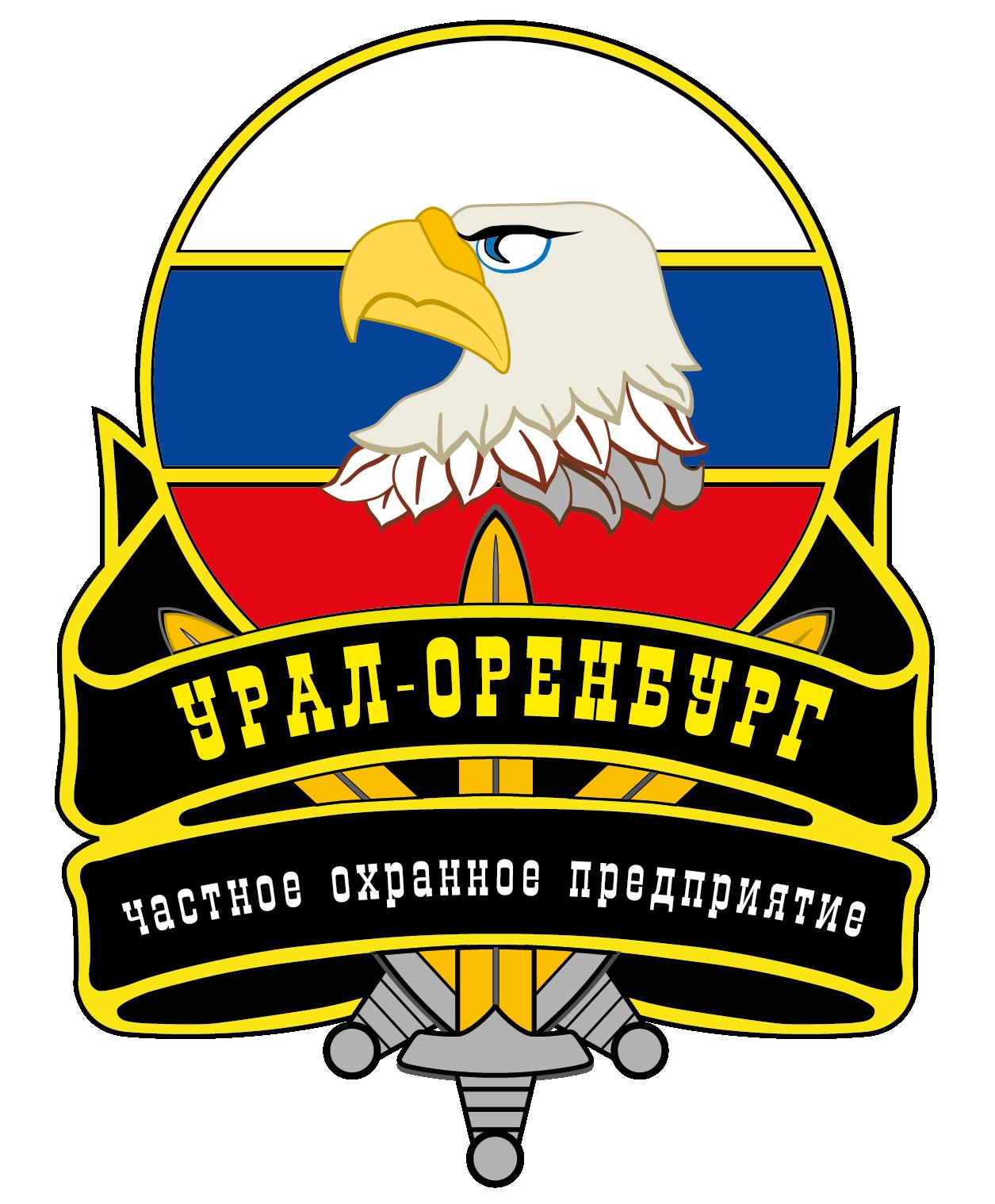 "ЧОП ""Урал-Оренбург"""